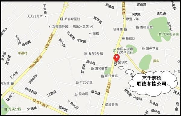 顺德公司地址:广东省佛山市顺德区容桂振华大道57号